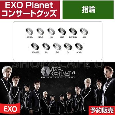 【予約7月中旬】シンボルリング EXO Planet公式ソウルコンサートグッズの画像
