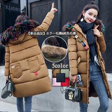 【韓国ファッション】コート コート アウター コート 防寒 流行のデザインに仕立てた ジャケット ロングタイプ 軽量 アウター ロング 長め しっかり暖か 新作 冬 女性用 柔らか