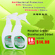 [Apex] A-318 Hospital Grade [Disinfectant][Deodorizer] [500ml]Antimicrobial Effective against Viruses Germs Molds and Bacteria