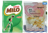[COMBO SET] **BUY MORE AT CHEAPER PRICE** MILO ACTIV-GO Softpack 2kg
