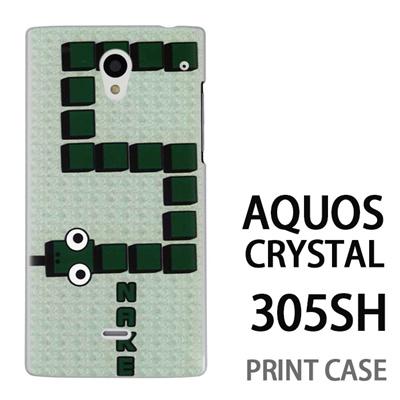 AQUOS CRYSTAL 305SH 用『No2 53』特殊印刷ケース【 aquos crystal 305sh アクオス クリスタル アクオスクリスタル softbank ケース プリント カバー スマホケース スマホカバー 】の画像