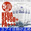 /5個set/KFDA 3重機能性/NEW/UV SUN BLOCK SPF50+/PA+++(日焼け防止/WHITE/リンクルフリー)皮膚科病院専用/ウォータープルーフ/アロエ&ビタミンE配合/ UVA、UVB遮断薬