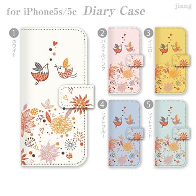 iPhone6 4.7inch ダイアリーケース 手帳型 ケース カバー スマホケース ジアン jiang かわいい おしゃれ きれい Vuodenaika 花柄 21-ip6-ds0005の画像