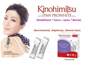 Kinohimitsu UV protect Prowhite and Regiment Pack 6+6