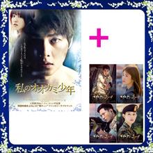 韓国映画「私のオオカミ少年」1枚組日本語字幕+「太陽の末裔」高画質 全編(1話~16話) DVD-BOX 8枚組 +特典1枚組(57分+OST: always) 日本語字幕