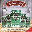 [AMOY CANNING] Exclusive Qoo10 OFFER !!- Amocan Soya Bean Drink / 6 cans PROMO / 300ml per Can