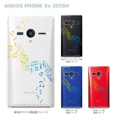 【AQUOS PHONEケース】【203SH】【Soft Bank】【カバー】【スマホケース】【クリアケース】【ミュージック】 09-203sh-mu0003の画像