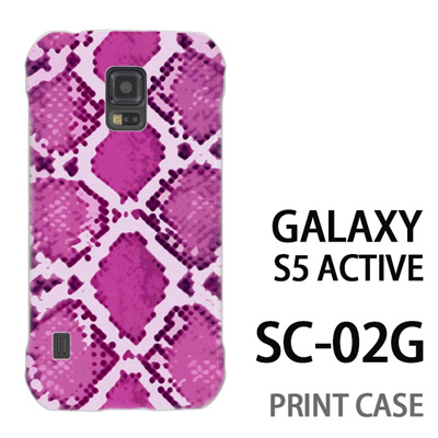 GALAXY S5 Active SC-02G 用『No2 62』特殊印刷ケース【 galaxy s5 active SC-02G sc02g SC02G galaxys5 ギャラクシー ギャラクシーs5 アクティブ docomo ケース プリント カバー スマホケース スマホカバー】の画像