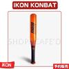 即日発送【送料無料/日本国内発送】アイコン(iKON) KONBAT 公式ペンライト