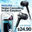 Philips SHN-2500 Noise Cancelling In-Ear Earpiece