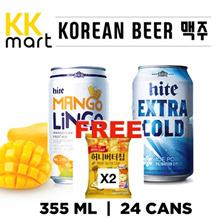 BEER 24 CAN - Korean Bear. (Mango Lingo  Hite extra cold)