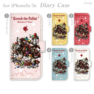 ジアン jiang ダイアリーケース 全機種対応 iPhone6 Plus iPhone5s iPhone5c AQUOS Xperia ARROWS GALAXY ケース カバー スマホケース 手帳型 イラスト 童話 セロ弾きのゴーシュ 25-ip5-ds0006-zen 10P06May15の画像