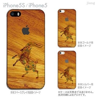 【iPhone5S】【iPhone5】【iPhone5sケース】【iPhone5ケース】【カバー】【スマホケース】【クリアケース】【Clear Arts】【木目柄】【ゴート】 06-ip5s-ca0239の画像