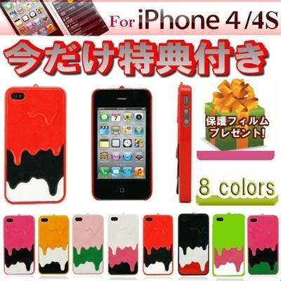 大人気ユニークな3Dイメージ iphone4s ケース とろ~りとろける iphone4/4s case とろけるハード カバーケース 溶ける アイス 保護ケース iphone カバーの画像
