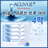 [아큐브렌즈/해외직구] [Qoo10 challenge to the lowest price! Free Shipping One Day Acuvue True Eye × boxes 4 [Johnson & Johnson] [TruEye] [the 1st dispos