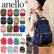 **FLAT PRICE**Original Japan ANELLO BACKPACK  Large Capacity School Bag|Unisex Casual Rucksack Kanken Outdoor Bag|Student School Bag
