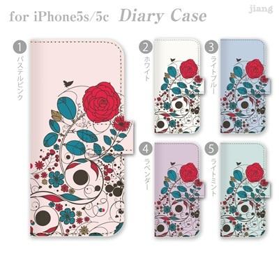 iPhone6 4.7inch ダイアリーケース 手帳型 ケース カバー スマホケース ジアン jiang かわいい おしゃれ きれい Vuodenaika 花柄 21-ip6-ds0008の画像
