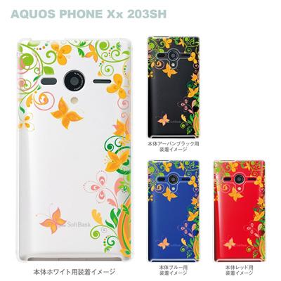 【AQUOS PHONEケース】【203SH】【Soft Bank】【カバー】【スマホケース】【クリアケース】【フラワー】【花と蝶】 22-203sh-ca0082の画像