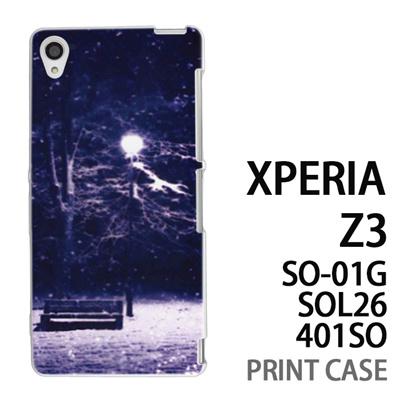 XPERIA Z3 SO-01G SOL26 401SO 用『1218 孤独な夜』特殊印刷ケース【 xperia z3 so01g so-01g SO01G sol26 401so docomo au softbank エクスペリア エクスペリアz3 ケース プリント カバー スマホケース スマホカバー】の画像