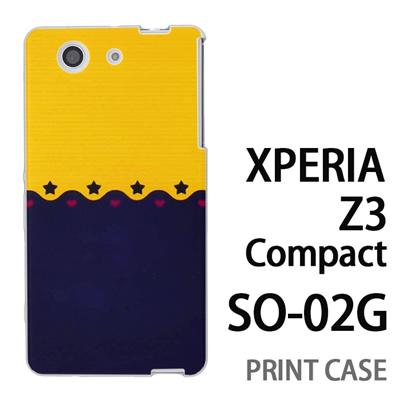 XPERIA Z3 Compact SO-02G 用『1002 星とハート 黄×紺』特殊印刷ケース【 xperia z3 compact so-02g so02g SO02G xperiaz3 エクスペリア エクスペリアz3 コンパクト docomo ケース プリント カバー スマホケース スマホカバー】の画像