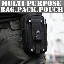 Tactical waist pouch. Camping Hiking Bag Samsung S6 iphone 6 Mobile Phone Mini Pouch / Phone Bags
