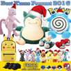 Plush Toys Galore! - Christmas Giveaway! Buy More and Get More FREE!