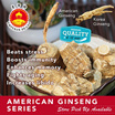 [Special Promo] Premium American Ginseng Series FOR SALE !!!