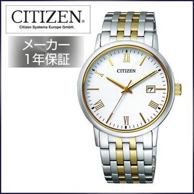 [シチズン]CITIZEN腕時計CitizenCollectionシチズンコレクションEco-Driveエコ・ドライブペアモデルBM6774-51Cメンズ