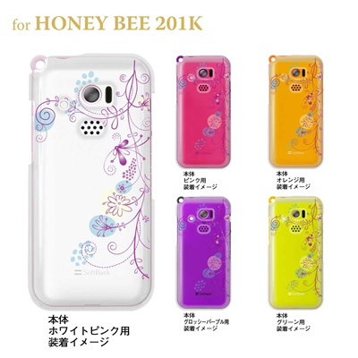【HONEY BEE ケース】【201K】【Soft Bank】【カバー】【スマホケース】【クリアケース】【フラワー】 22-201k-ca0027の画像