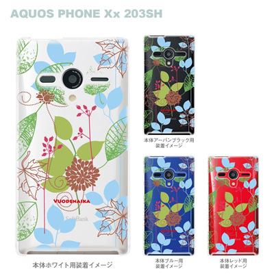 【AQUOS PHONEケース】【203SH】【Soft Bank】【カバー】【スマホケース】【クリアケース】【Vuodenaika】【フラワー】 21-203sh-ne0003caの画像