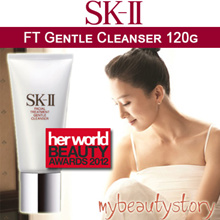 [USE $10 COUPON!!] SK-II Facial Treatment Gentle Cleanser 120g