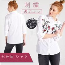 欧米風 レディース 刺繍 シャツ上着  トップス  かわいい ブラウス ホワイト