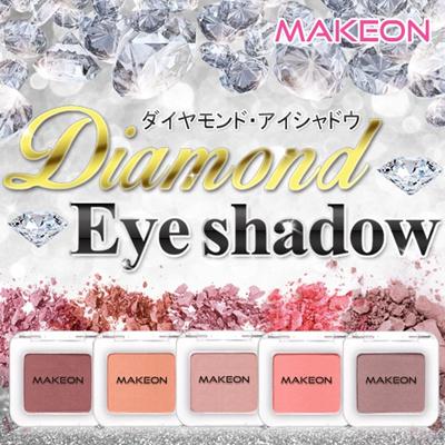 [TOSOWOONG][MAKEON]ダイヤモンド・アイシャドウ5種/アイメークアップ!/ムレNO/イギリス産ダイヤモンド・パウダー/最新トレンド/カラーメークアップ/韓国コスメの画像