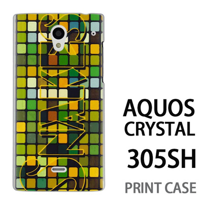 AQUOS CRYSTAL 305SH 用『No2 60』特殊印刷ケース【 aquos crystal 305sh アクオス クリスタル アクオスクリスタル softbank ケース プリント カバー スマホケース スマホカバー 】の画像