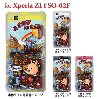 【Xperia Z1 f  SO-02F 】【SO-02F ケース】【カバー】【スマホケース】【クリアケース】【アート】【SWEET ROCK TOWN】 46-so02f-sh0007の画像