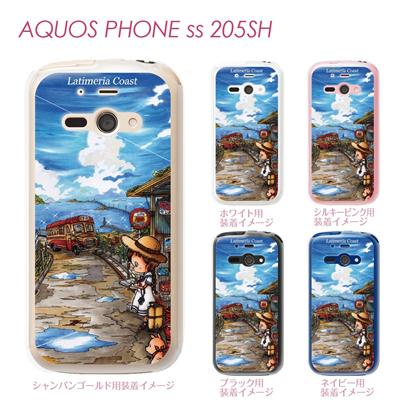 【AQUOS PHONE ss 205SH】【205sh】【Soft Bank】【カバー】【ケース】【スマホケース】【クリアケース】【クリアーアーツ】【SWEET ROCK TOWN】 46-205sh-sh0011の画像