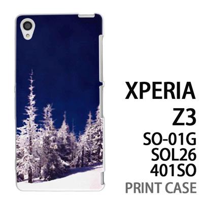 XPERIA Z3 SO-01G SOL26 401SO 用『1218 雪原のもみの木』特殊印刷ケース【 xperia z3 so01g so-01g SO01G sol26 401so docomo au softbank エクスペリア エクスペリアz3 ケース プリント カバー スマホケース スマホカバー】の画像