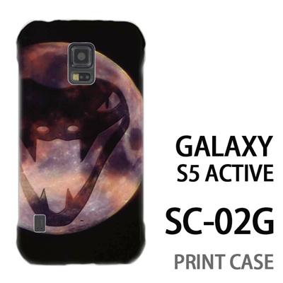 GALAXY S5 Active SC-02G 用『No2 65』特殊印刷ケース【 galaxy s5 active SC-02G sc02g SC02G galaxys5 ギャラクシー ギャラクシーs5 アクティブ docomo ケース プリント カバー スマホケース スマホカバー】の画像