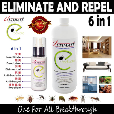qoo10 - eliminate and repel dengue mosquitoes/bed bugs/bedbugs