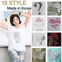 [HowRU Shop] ★ Korea Women T-Shirt ★ Korean Style / Woman Fashion tshirt / Made in Korea / High Quality Shirt / Summer Girls Top