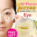 80pcs/ bottle Gold Osmanthus eye mask women Collagen gel whey protein face care sleep patches health mascaras de dormir/ hydrating remove black eye patch anti wrinkle eyes cover
