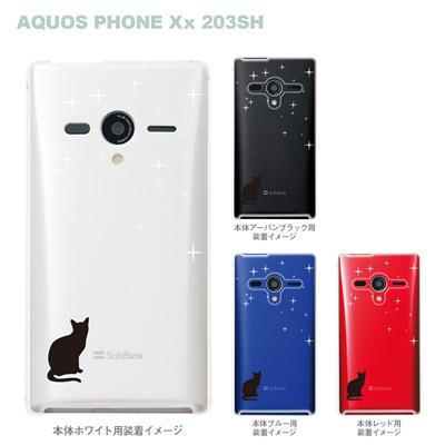 【AQUOS PHONEケース】【203SH】【Soft Bank】【カバー】【スマホケース】【クリアケース】【クリアーアーツ】【ネコ】 22-203sh-ca0086の画像