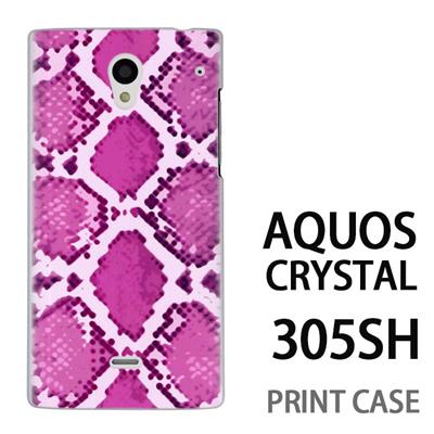 AQUOS CRYSTAL 305SH 用『No2 62』特殊印刷ケース【 aquos crystal 305sh アクオス クリスタル アクオスクリスタル softbank ケース プリント カバー スマホケース スマホカバー 】の画像