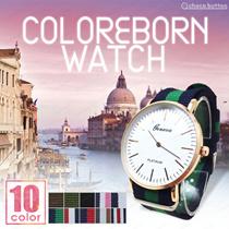 【 現在出荷中♪♪】☆2017年F / Wファッション時計 大特価!ファッションアイテムレディース 腕時計 10 COLOR 選べる10種類♪ 腕時計
