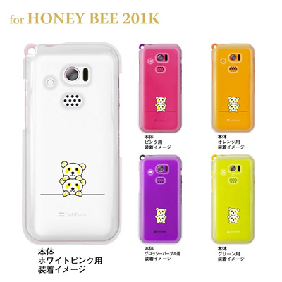 【HONEY BEE 201K】【201K】【Soft Bank】【ケース】【カバー】【スマホケース】【クリアケース】【アニマル】【パンダ】 22-201k-ca0048の画像