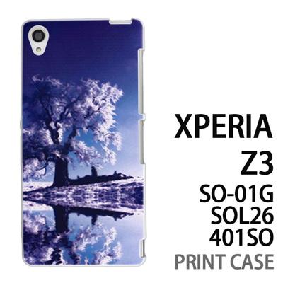 XPERIA Z3 SO-01G SOL26 401SO 用『1218 雪原の木』特殊印刷ケース【 xperia z3 so01g so-01g SO01G sol26 401so docomo au softbank エクスペリア エクスペリアz3 ケース プリント カバー スマホケース スマホカバー】の画像