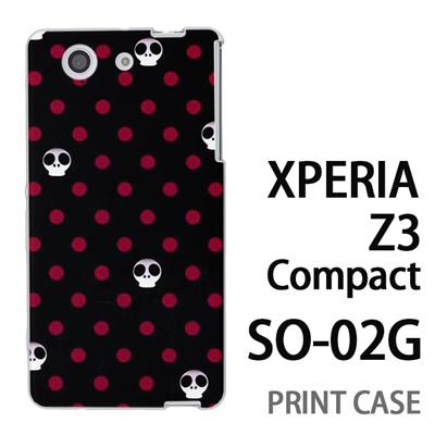 XPERIA Z3 Compact SO-02G 用『1003 キュートドクロドット 黒』特殊印刷ケース【 xperia z3 compact so-02g so02g SO02G xperiaz3 エクスペリア エクスペリアz3 コンパクト docomo ケース プリント カバー スマホケース スマホカバー】の画像