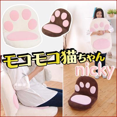 モコモコ猫さんの足の裏でまったり~NICKYいす フロアチェアー チェア 1人掛け 半額以下/リクライニング/座いす 座椅子 座イス/椅子/一人暮らし/etc/癒し/OFF 子供 m090216の画像