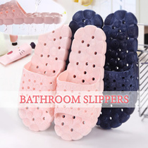 Korean Design Bathroom Slippers / Home Sllippers / Office Slippers / Water Prevention / Water Proof / Holllow Design / Anti Slippery / Leisure Slippers Sandals
