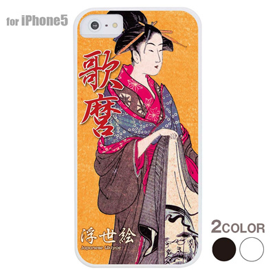 【iPhone5S】【iPhone5】【歌麿】【iPhone5ケース】【カバー】【スマホケース】【浮世絵】 ip5-06uk024の画像
